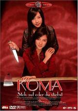 Koma - Poster