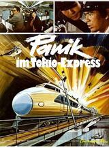 Panik im Tokio-Express - Poster