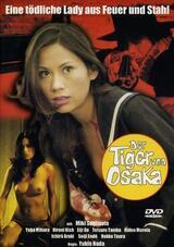 Der Tiger von Osaka - Poster