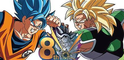 Son-Goku vs. Broly