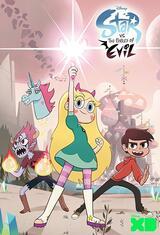 Star gegen die Mächte des Bösen - Poster