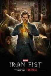 Marvel's Iron Fist Staffel 1 - Poster