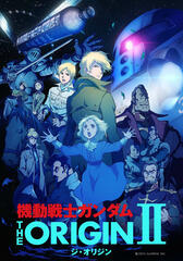 Gundam The Origin II: Artesia's Sorrow