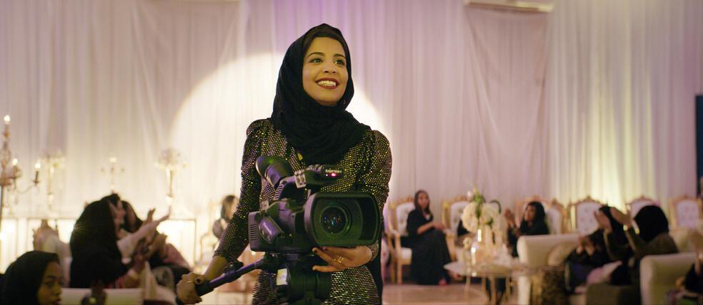 Die perfekte Kandidatin mit Dae Al Hilali