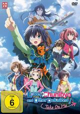 Love, Chunibyo & Other Delusions! Take on Me - Poster