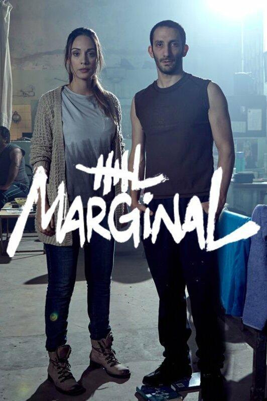 El marginal - Staffel 2