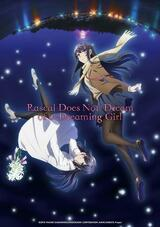 Rascal Does Not Dream of a Dreaming Girl - Poster