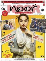 Noor - Poster