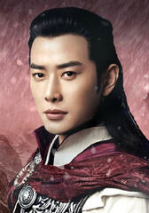 Jin Luo