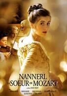 Nannerl, la soeur de Mozart