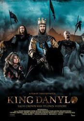 König der Krieger Poster