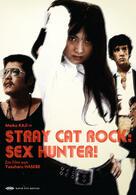Stray Cat Rock: Sex Hunter!