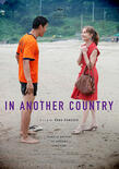 In another country hong sang soo