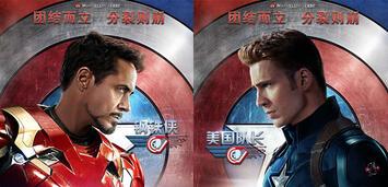 Bild zu:  The First Avenger: Civil War