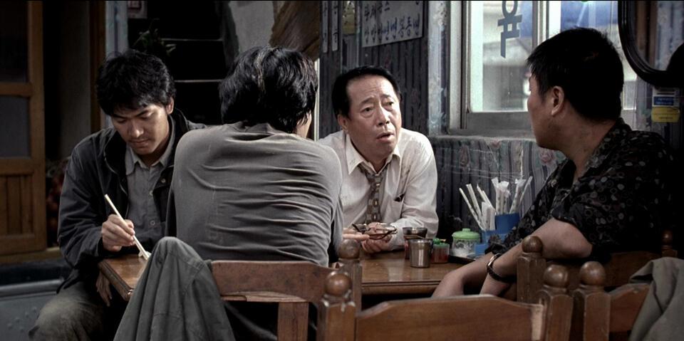 Memories of Murder mit Sang-kyung Kim