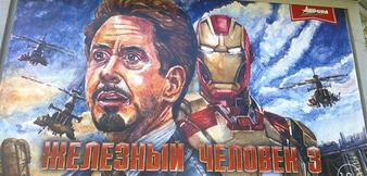 Russisches Plakat von Iron Man 3