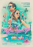 Palm springs ver2 xlg