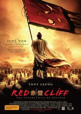 Red Cliff - Poster