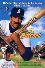 Mr. Baseball - Poster