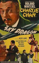 Sky Dragon - Poster