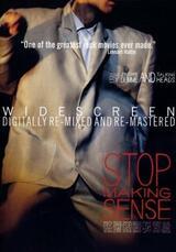 Stop Making Sense - Poster