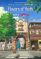 Flavors of Youth - Poster