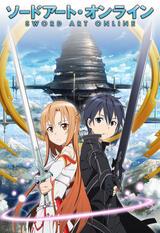 Sword Art Online - Poster