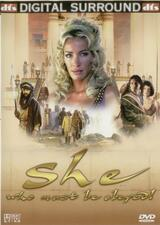 She - Herrscherin der Wüste - Poster