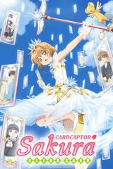 Cardcaptor Sakura: Clear Card Arc - Poster