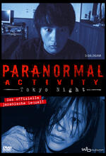 Paranormal Activity - Tokyo Night Poster