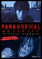 Paranormal Activity - Tokyo Night - Poster