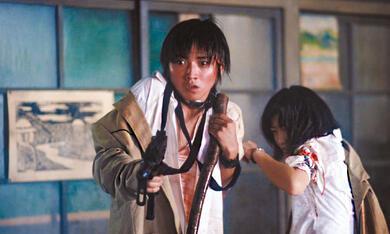 Battle Royale mit Tatsuya Fujiwara - Bild 9