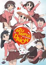 Azumanga daioh - Poster