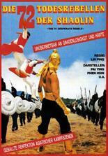 Die 72 Todesrebellen der Shaolin