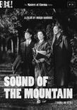 Sound Of The Mountain