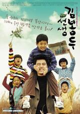 My Teacher, Mr Kim - Poster