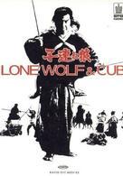 Lone Wolf & Cub - Die tätowierte Killerin