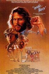 Maxs Bar - Poster