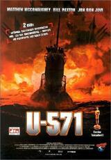 U-571 - Poster