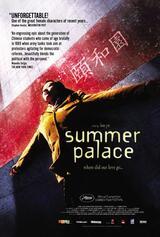 Summer Palace - Poster