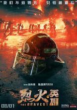 katastrophenfilme 2019