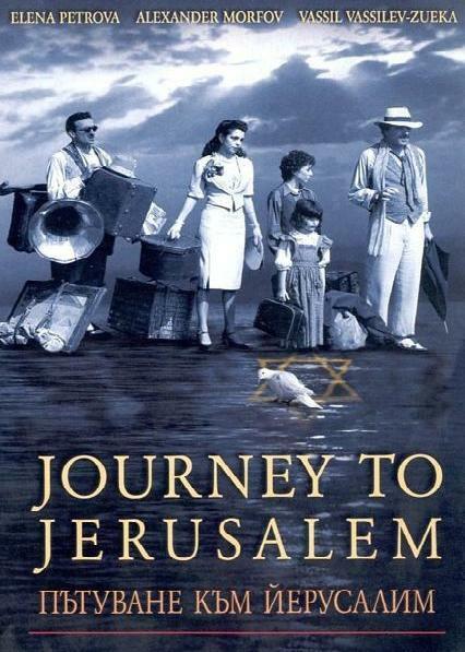 Film Reise Nach Jerusalem