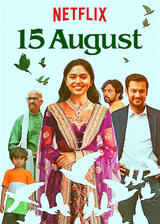 15. August - Poster
