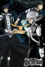 D.Gray-man - Poster