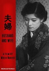 Husband and Wife - Poster