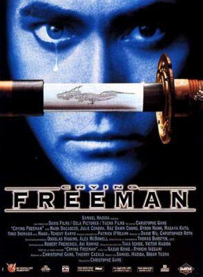 Crying Freeman - Bild 1 von 6