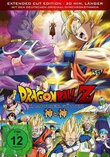 Dragon Ball Z: Kampf der Götter - Poster