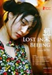 Lost in Beijing - Alles ist möglich