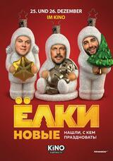Yolki 6 - Poster
