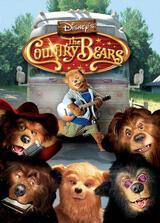 Die Country Bears - Hier tobt der Bär - Poster
